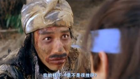 """东成西就:梁朝伟被毒成了""""香肠嘴"""",问道:""""我的样子是不是很挫啊?"""",这一段要忍住啊"""
