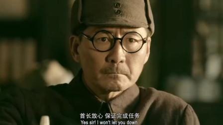 决胜时刻:李元芳化身共和国情报,保卫党