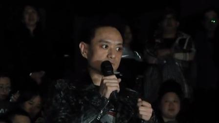 """赵英俊被点名一时无语,狂""""吹""""自己作曲棒 受益人首映礼 20191103"""