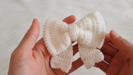 毛线编织教程,漂亮蝴蝶结的钩织方法,学习起来很简单!