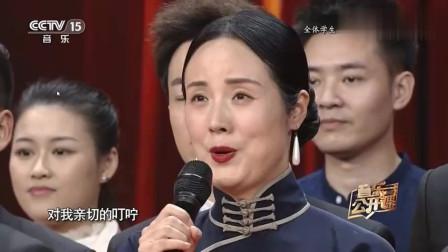 王宏伟、刘和刚领唱《叫你一声妈妈》, 深情的演绎献给孟玲老师!