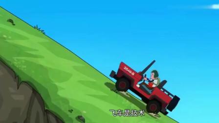搞笑吃鸡动画:空投骑脸,瓦特飞车与霸哥爬山舔空投 没想到都是半斤八两