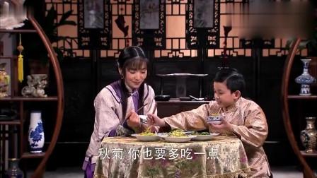 小丈夫很暖心,竟然问秋菊在家里过得开不开心,还给秋菊夹菜!