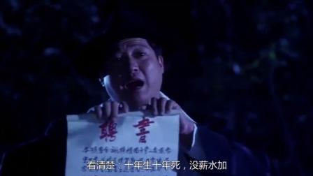 富贵兵团:英雄给大叔签完名,拉着女孩度蜜月,谁知签的是卖身契