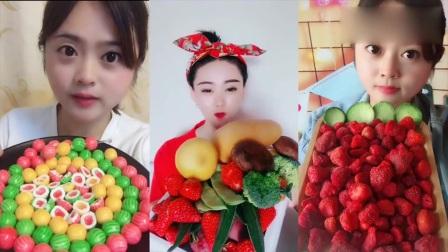 小姐姐直播吃彩色果蔬脆大拼盘、泡泡糖,你们喜欢吃那种口味