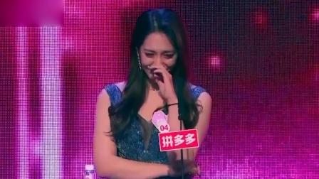 非诚勿扰:万年女神终于被牵走,杨若男当场痛哭,孟非逗她开心!