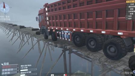 旋转轮胎 霸龙重卡走天桥,这条路一般没有人敢走