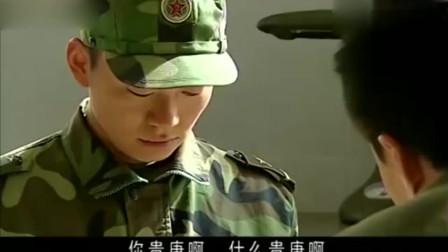 士兵突击袁朗来钢七连招兵, 看了三多简历, 当即就要把他招到自己部队