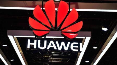 """华为""""备胎计划""""宣布成功 七成手机安装自家海思芯片"""