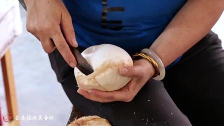 泰国:街头食品-切果技能椰子球,这技术眼都看花了!