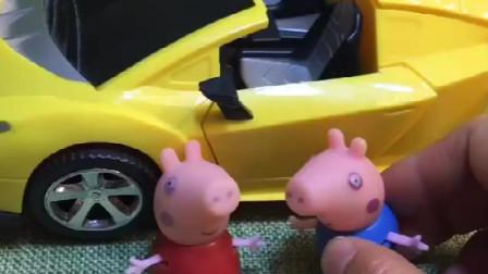 佩奇乔治躲在汽车后备箱里,想和猪爸爸妈妈一起出去玩,结果躲错了!