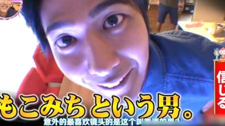 论奇葩的日本综艺节目,我只服这些!整人的尺度太大,笑到飙泪
