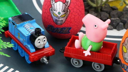 托马斯小火车接到了一个运送奥特蛋的特殊任务,他能顺利完成吗?