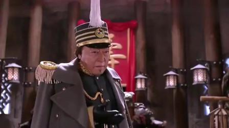 林海雪原:座山雕60大寿穿上大帅服,还真当自己是皇上了,倪大红这表情绝了