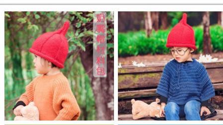 第103集醉美织城手工坊雪妃尔毛线棒针版奶嘴帽编织视频教程帽子织法编织花样图解