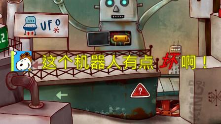 南瓜先生大冒险 主播发现了章鱼哥 他也失去了记忆