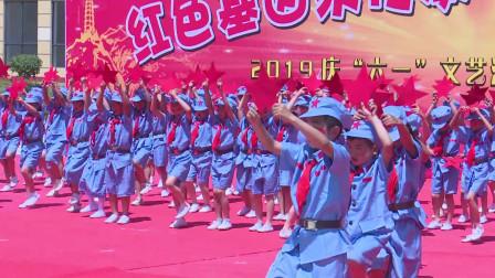 儿童舞蹈《红色五角星》