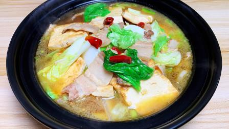 大白菜炖豆腐还是喜欢这样吃,做法简单下洒暖胃,比吃火锅还过瘾