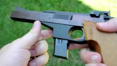 造型别具一格的小口径半自动手枪,不仔细看还以为它生锈了呢!
