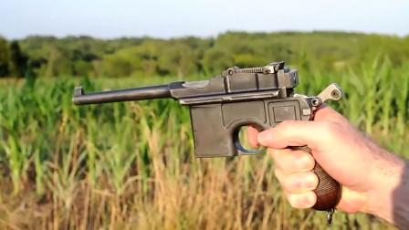 """一战二战时期赫赫有名的全自动手枪,又名""""驳壳枪""""枪名你应该知道"""