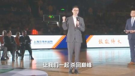 刘炜正式告别8号球衣 转型上海男篮领队