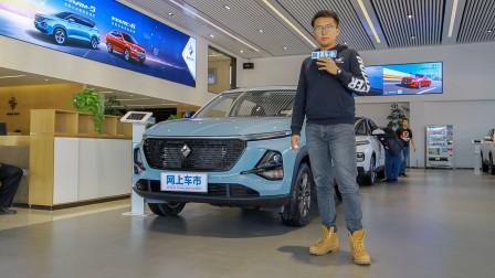 新宝骏RS-3到店实拍 车长4.3米宛如缩小版RM-5 售价仅7.18万起-网上车市