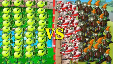 植物大战僵尸:挑战只用一种植物获得胜利,原来它非常的厉害!