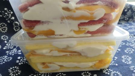 奶油芒果千层蛋糕, 零失败烘焙小白也会做,喜欢就收藏一年四季随时做
