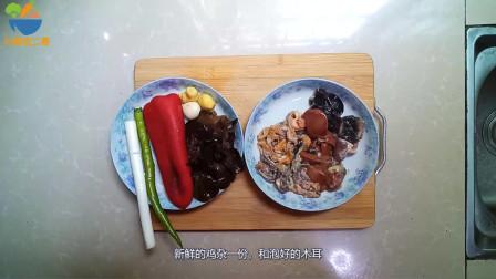 一道家常味的木耳炒鸡杂,制作非常简单,一顿能吃三碗饭