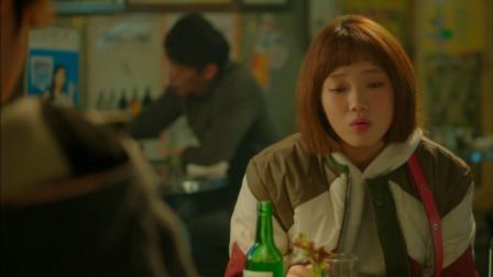 举重妖精金福珠:女子失恋深夜买醉,强忍不哭的样子,真的好揪心