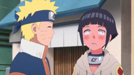 火影忍者:博人看到自己老妈雏田年轻的时候这么内向,一和鸣人说话就脸红