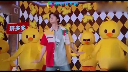 """天天兄弟:王一博考古,超萌的小黄鸭舞蹈,网友:这还是那个""""酷盖""""吗"""