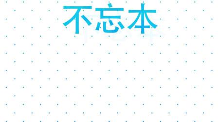 重庆火锅店知名排行榜前十,渝味楠服务质量是业界典范