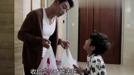 我们:儿子看见冤家邻居:姐姐好漂亮啊,爸爸:是漂亮,你也消费不起啊!
