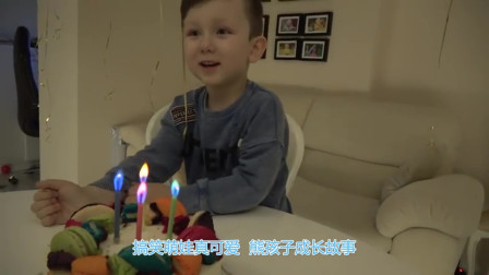 萌娃小可爱的妈妈准备了一个生日蛋糕!小家伙真是惊讶!萌娃:好漂亮的蛋糕呀!