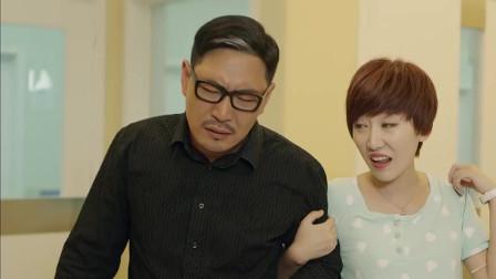 我的媳妇是女王:李涛陪大梅产检,结果自己晕血