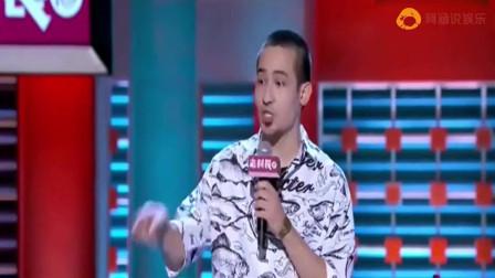脱口秀:卡姆自我调侃第一次抽烟,太有梗了,台下众人笑得停不下来