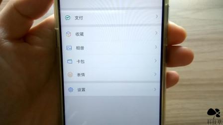 网友们:微信怎么给手机号转账? 我教你们,操作不难很简单