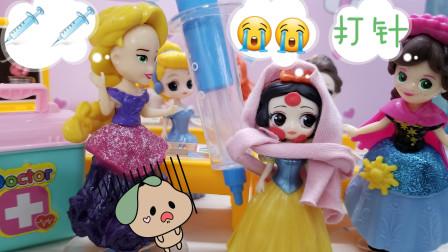 白雪公主故事 白雪不想考试装病骗老师,结果老师叫医生来打针!