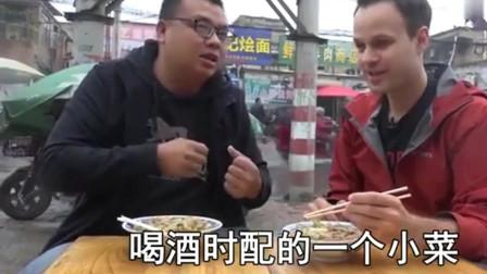 老外在中国:老外尝试传统开封小吃,还说起开封吃的都是历史!