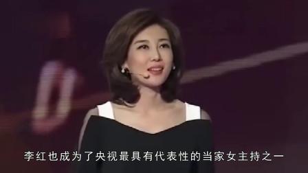 央视主持人,李红主持《海峡两岸》家喻户晓,她却得癌去世