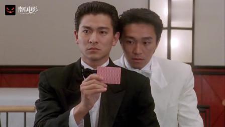 赌侠:真假赌侠首次碰撞,赌桌之上的对决,这下有好戏看了