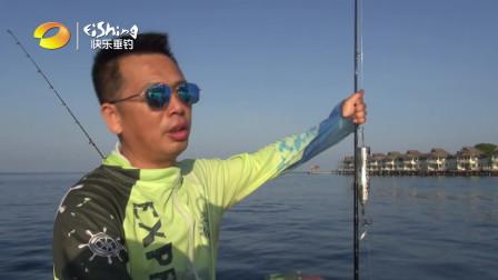 20191031自游去钓:马代北礁猎石斑(上)(网络版)VA0