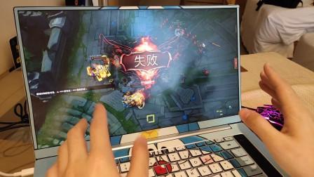 英雄联盟毫无压力?荣耀MagicBook Pro 16.1英寸体验:才卖3999元?