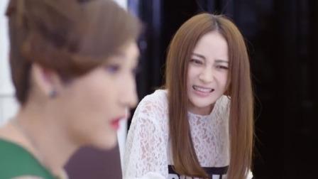 爱的速递:杨一一被母亲带来订婚,刚想发表拒绝,被母亲掐的大叫