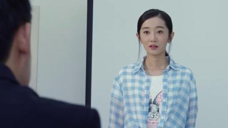 福星盈门:江南去面试,正总姓付,副总姓郑,这让她怎么称呼
