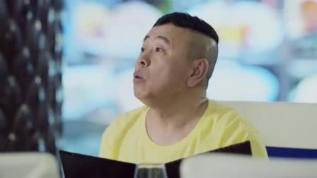 福星盈门:潘长江学别人点菜,一顿饭下来就花了三千,钱龙心碎了