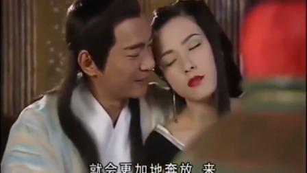 聊斋:王安旭往梅三娘身上泼水,原来是想故技重,实在太狠了!