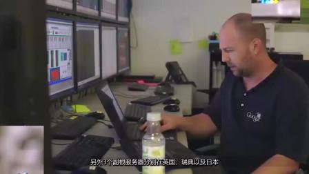 """如果美国""""关闭""""互联网服务器,会怎样?中国应对自如"""