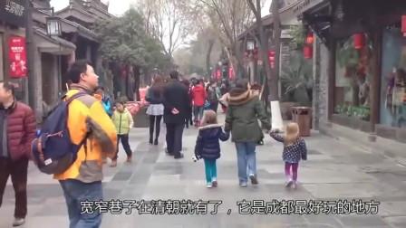 美食中国:外国网红听赵雷的歌带着老婆女儿来到成都,不料全家人都喜欢上中国美食